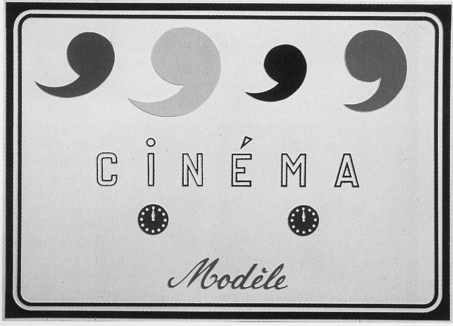 cinema modele